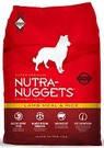 Nutra Nuggets Lamb&Rice (Нутра Нагетс)  красная с ягнёнком 3 кг