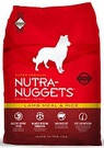 Nutra Nuggets Lamb&Rice (Нутра Нагетс)  красная с ягнёнком 15 кг + подарок
