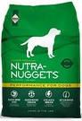Nutra Nuggets Performance (Нутра Нагетс) зеленая - корм для собак 15 кг + подарок