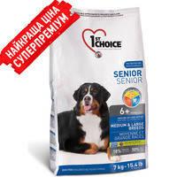 1st Choice (Фест Чойс) Senior Medium & Large Breed сухой супер премиум корм для пожилых или малоактивных собак средних и крупных пород 7+подарок