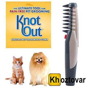 Гребінець для видалення колтунов у кішок і собак Knot Out