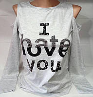 Батник с оголёнными плечами коттоновый женский I Hate/Love You