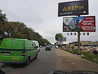 Наружная реклама Киево-Святошинский район