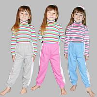 Штаны для девочек (легкий начес) на рост: 68-122 см