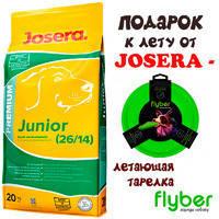 Josera Premium Junior сбалансированный сухой корм для щенков и молодых собак 20 кг + игрушка флайбер