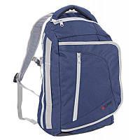 Рюкзак RED POINT Сrossroad 20 (4820152616890)