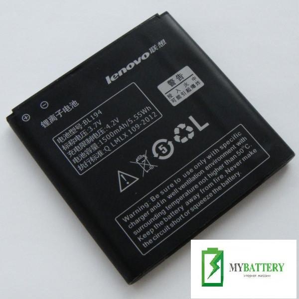 Оригинальный аккумулятор АКБ батарея Lenovo BL194 для Lenovo A288T A298T A520 A660 A698T A690 A370 A530 - Интернет-магазин «MyBattery» в Ровно