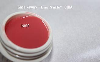"Rubber base gel ""NAILS LUXURY"" USA №90"