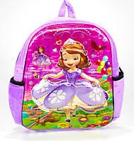 Детский рюкзак софи
