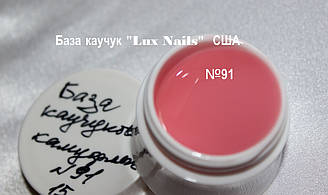 "Rubber base gel ""NAILS LUXURY"" USA №91"