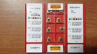 Твердосплавные пластины сменные для резцов WCMX 050308 R-53 1020 SANDVIK