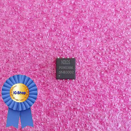 Микросхема P0903BK, фото 2