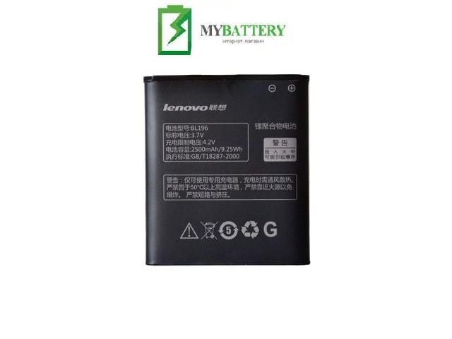 Оригинальный аккумулятор АКБ батарея Lenovo BL196 для Lenovo P700 P700i