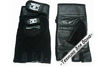 Перчатки атлетические кожа s