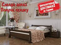 Кровать деревянная Диана двуспальная