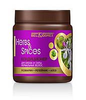 Кондиционер для блеска и силы нормальных волос розмарин-репейник-алоэ Herbs&Spices