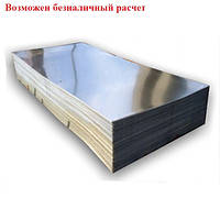 Оцинковка 1м х 2м ( 0,7 мет)