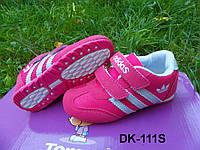 Детские кроссовки ADIDAS копия бренда