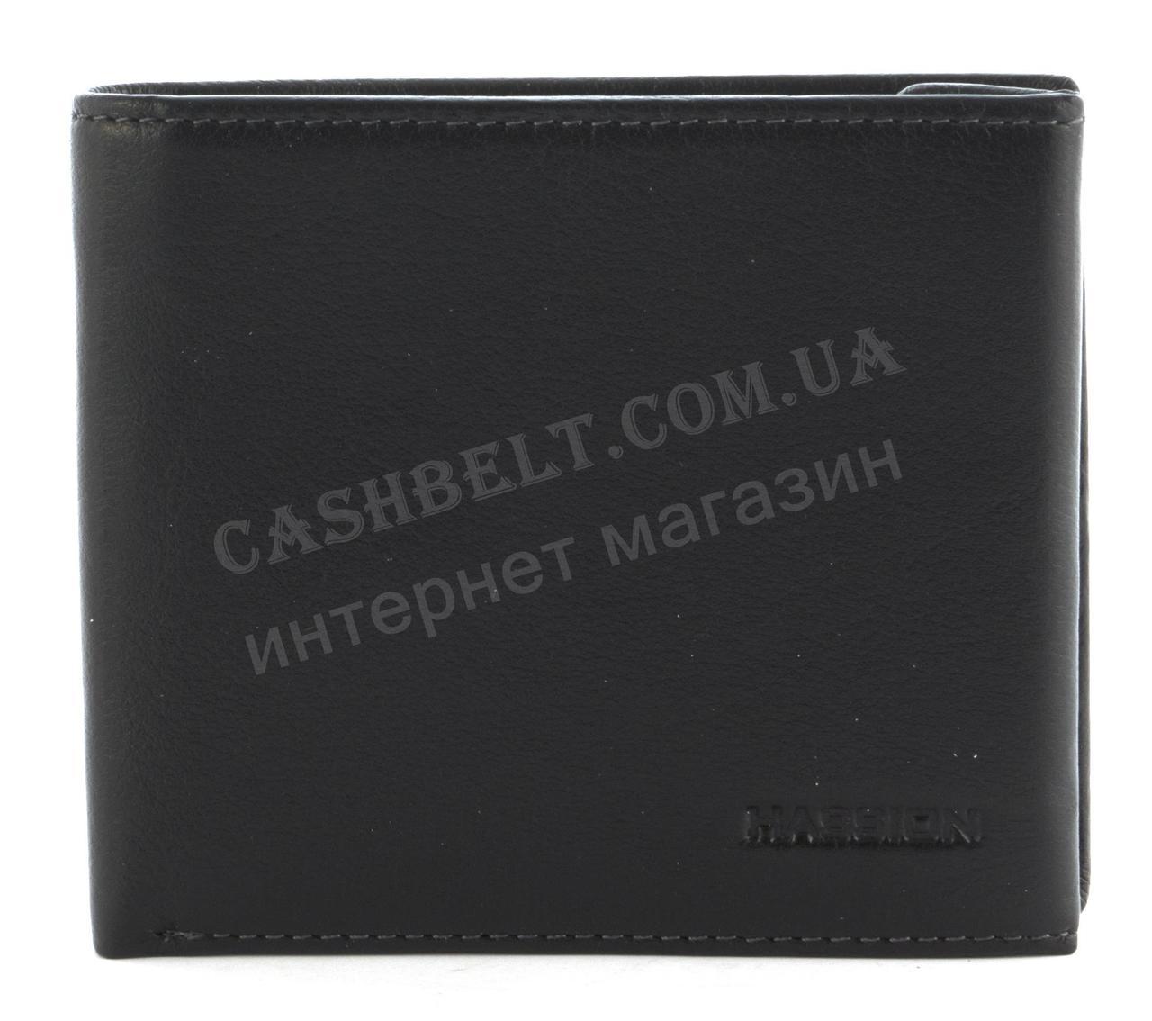 Мужской стильный классический кошелек c прочной кожи HASSION art. H-042 черный
