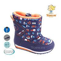 Детская зимняя обувь для мальчиков (Tom.m) (разм: 23-28)