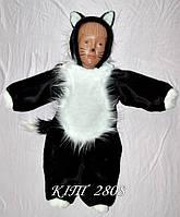 Детский карнавальный новогодний костюм комбинезон Кот Кошечка