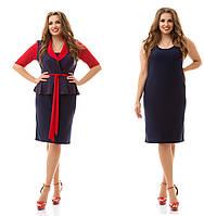 Женский модный костюм-двойка (платье+пиджак) больших размеров 877(р. 48-62)