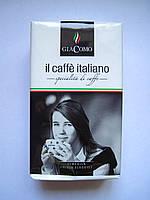 Кофе GiaComo il caffe Italiano (молотый)