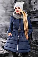 Стёганная зимняя куртка 2353,синий ( 42-48)