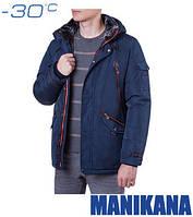 Мужская зимняя эксклюзивная куртка
