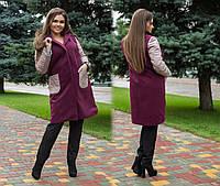 Кашемировое пальто со стеганными рукавами
