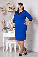 Женское платье больших размеров Эстер, фото 1
