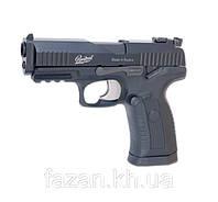Пневматический пистолет Байкал МР-655К