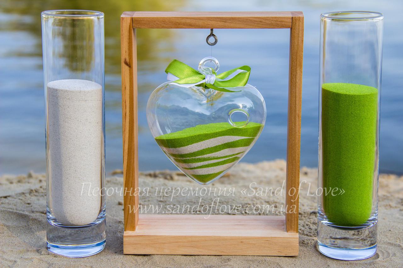 Набор для песочной церемонии №7 - Sand of Love в Днепре