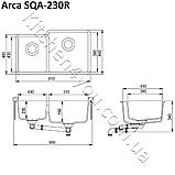 Двухчашевая гранітна мийка 810х480 мм. Aquasanita (Литва) Arca SQA-230R, монтаж під або в стільницю, фото 2
