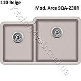 Двухчашевая гранітна мийка 810х480 мм. Aquasanita (Литва) Arca SQA-230R, монтаж під або в стільницю, фото 5