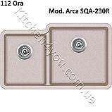 Двухчашевая гранітна мийка 810х480 мм. Aquasanita (Литва) Arca SQA-230R, монтаж під або в стільницю, фото 4