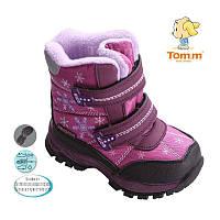 Детская зимняя термо-обувь для девочек (Tom.m) (разм: 23-28)