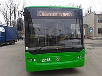 Стекло входной двери на автобус ЛАЗ А 183, ЛАЗ E 183, Electro LAZ-12