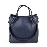 Синяя сумка-шоппер М130-39 оригинальной формы с ручками на плечо