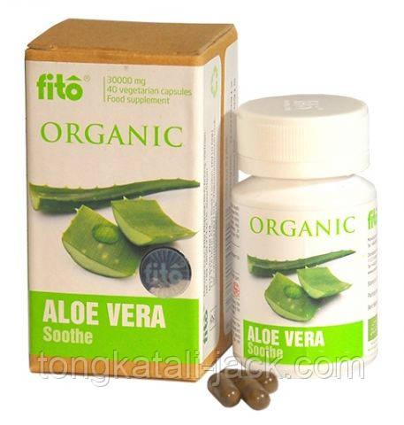 Алоэ Вера органическое fito, капсулы № 40