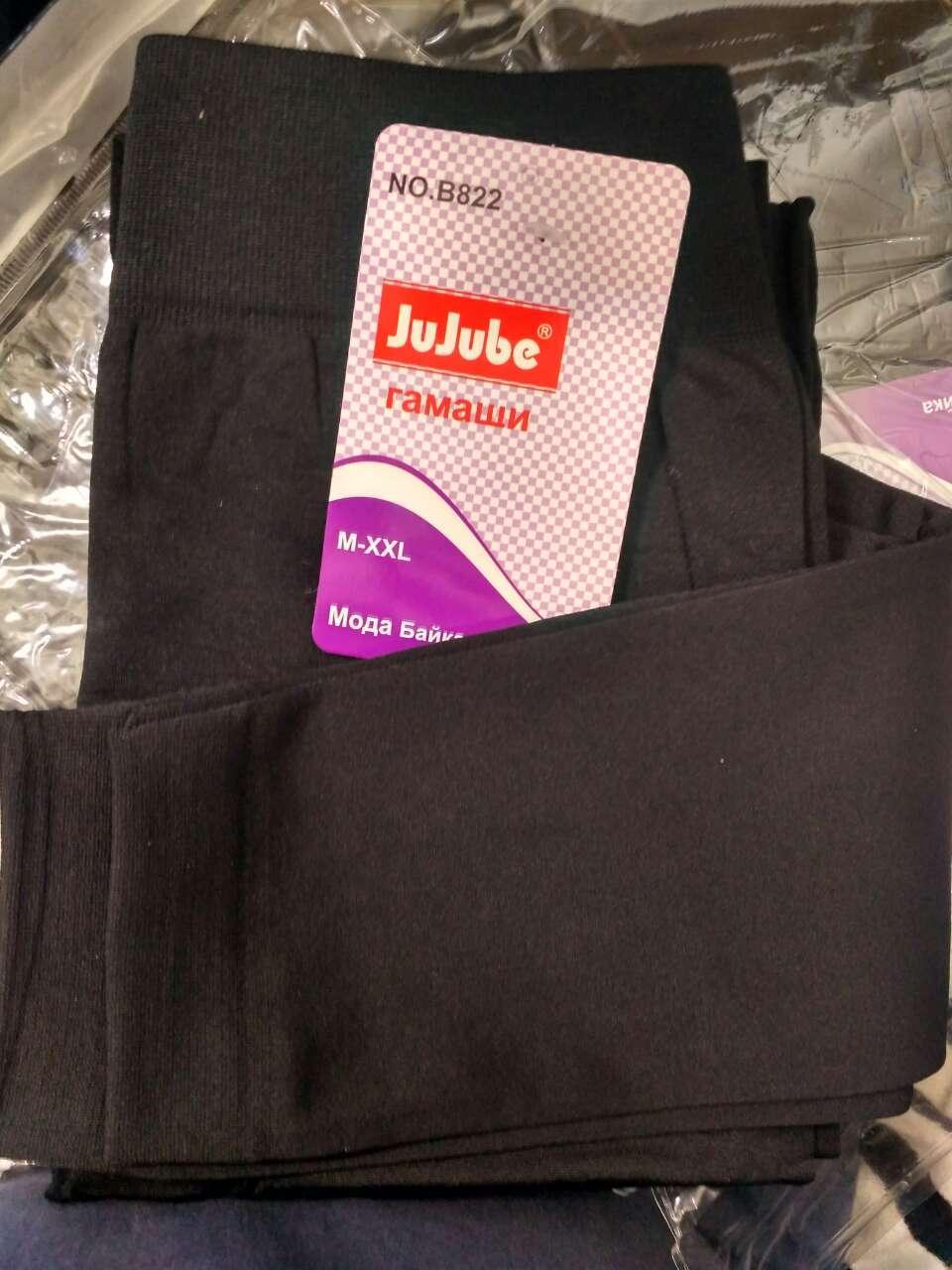 Женские безшовные лосины JuJuBe 46-50 байка