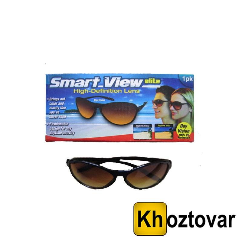 Солнцезащитные антибликовые очки день и ночь для водителей Smart View Elite