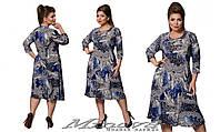 Приталенное платье Ксения из масла-пена