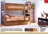 Двухъярусная кровать «Арина» (с ящиками)