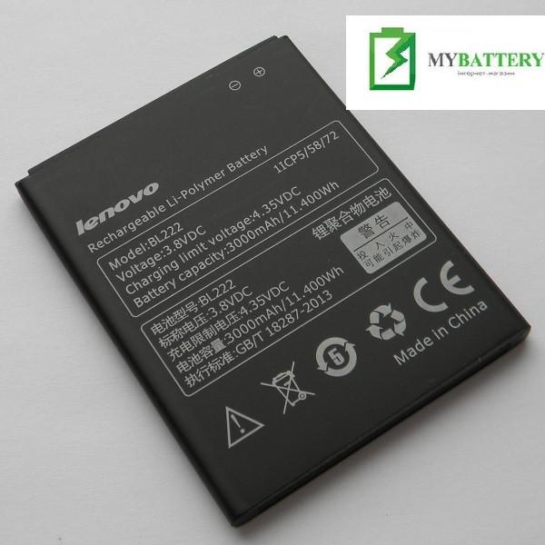 Оригинальный аккумулятор АКБ батарея Lenovo BL222 для Lenovo S660 S668T - Интернет-магазин «MyBattery» в Ровно
