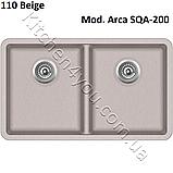 Гранитная двухчашевая мойка 810х480 мм. Aquasanita (Литва) Arca SQA-200, монтаж под или в столешницу, фото 6