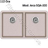 Гранитная двухчашевая мойка 810х480 мм. Aquasanita (Литва) Arca SQA-200, монтаж под или в столешницу, фото 5