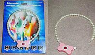 Светящийся ошейник ожерелье из жемчуга для собак и кошек разные размеры ошейник размер 125мм