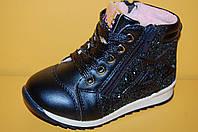 Детские демисезонные ботинки ТМ Солнце Код xt1713 размеры 23