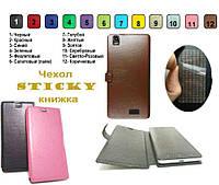 Чехол Sticky (книжка) для Prestigio MultiPhone Muze H3 PSP 3552